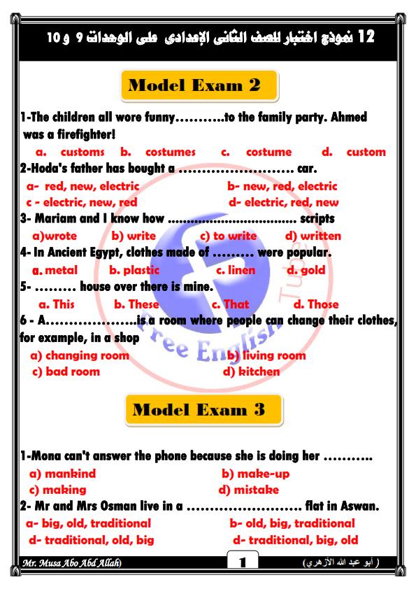 نماذج امتحانات أبريل لغة إنجليزية للصف الثاني الاعدادي ترم ثاني.. مستر أبو عبدالله الأزهرى 12model%2Bexams%2BApril2021%2Bprep2_002