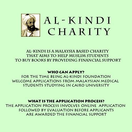 Al-Kindi Charity B U D A K M E D I K - Charity Evaluation