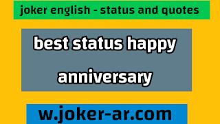 top 30 Happy Marriage Anniversary Wishes In english 2021, Happy Anniversary facebook Status - joker english
