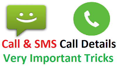 deleted call logs backup, deleted sms backup, find call details of number, gf call details, kisi bhi mobile number ki call details kaise nikale, kisi bhi person ke mobile number call details kaise nikale