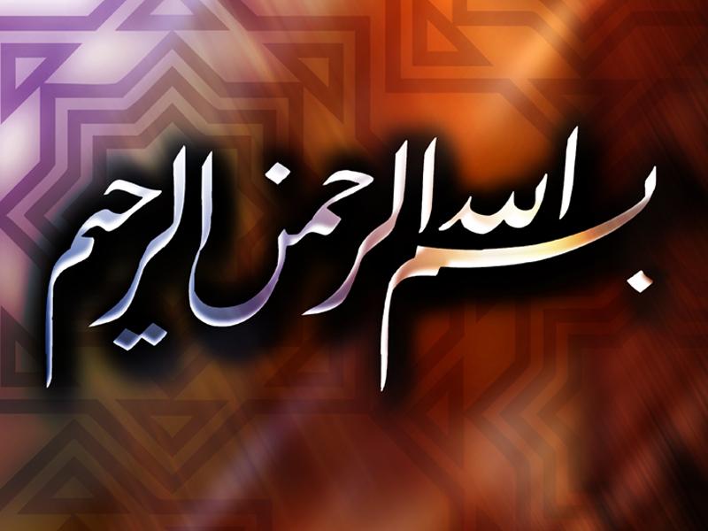 Поцелуя, картинки с надписями аллаха и ислама