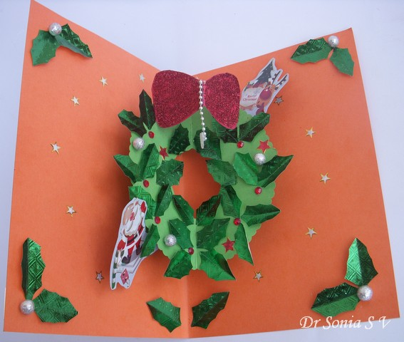Cards crafts kids projects pop up wreath card for Pop up card craft