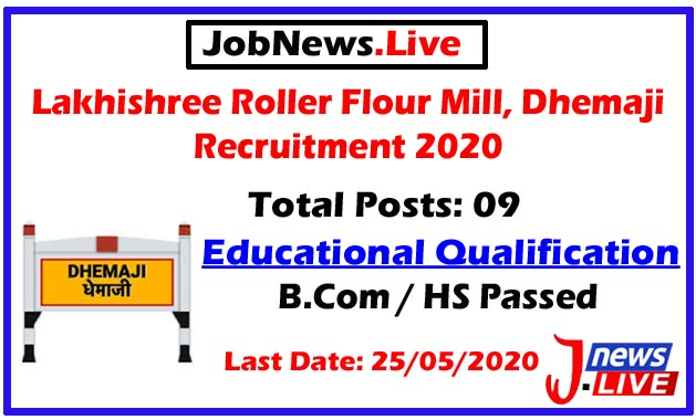 Lakhishree Roller Flour Mill, Dhemaji Recruitment 2020 : Apply For 9 Posts of Supervisor, Office Assistant & Other