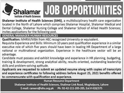 Jobs in Shalamar Institute of Health Sciences