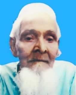 আজ হোমিও অনুরাগী মরহুম  আইয়ূব আলী'র দশম মৃত্যুবার্ষিকী