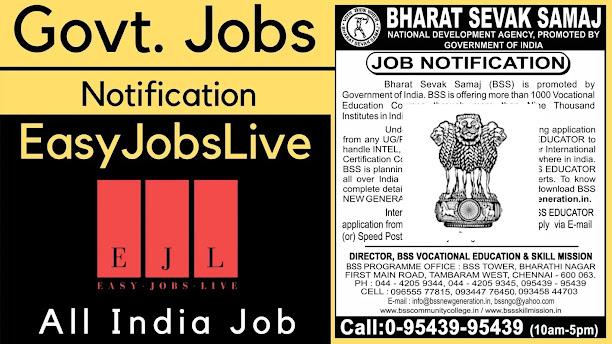Tripura LDC Recruitment 2021 – 1500 Vacancies