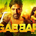 Gabbar Is Back 2015 720p Full HD Movietop4