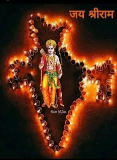 हिंदू धर्म की आस्था के प्रतीक श्री राम मंदिर निर्माण का अयोध्या  मे बुधवार को होगा भूमि पूजन