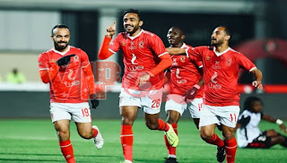 قائمة مباراة الاهلي اليوم امام المصري