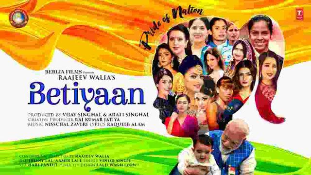 Betiyaan Pride of Nation Lyrics in English :- Shreya Ghosal