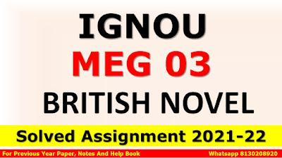 MEG 03 Solved Assignment 2021-22