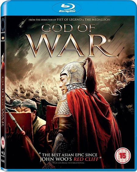 God of War (2017) m1080p BDRip 10GB mkv Dual Audio DTS 5.1 ch