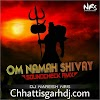 Om Namah Shivay  (Soundcheck Mix) DJ NARESH NRS
