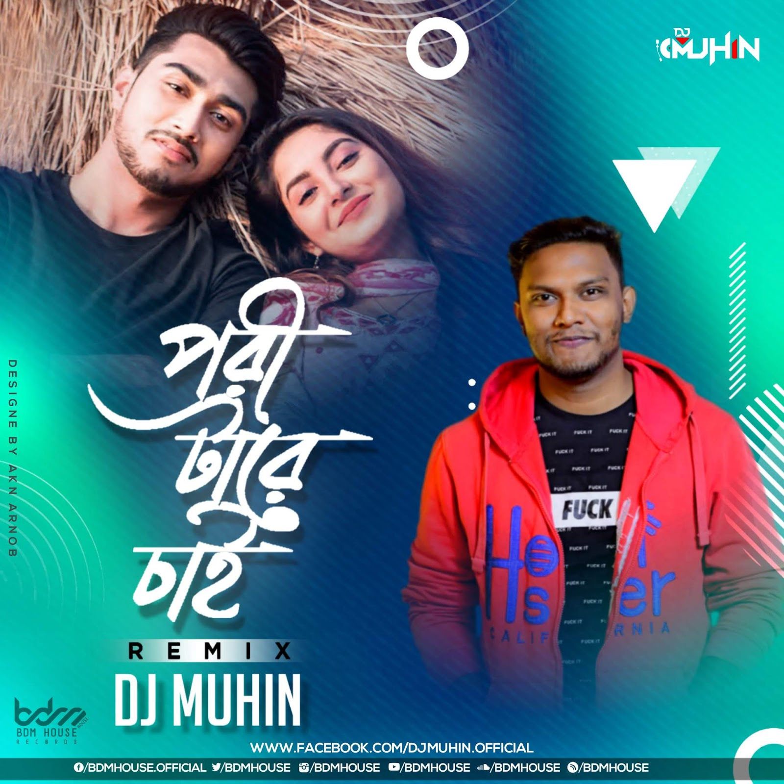 PORI TA RE CHAI (REMIX) - DJ MUHIN BY BDM HOUSE RECORDS