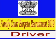Family Court, Barpeta, Recruitment