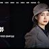 學會聽MBC廣播免費練習韓文聽力(支援android手機和iPhone手機)