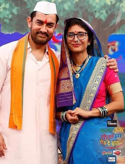 Aamir Khan and Kiran Rao divorce after a long marriage - Official Statement