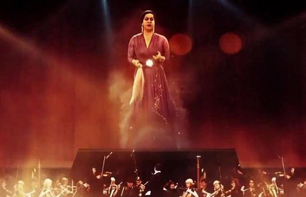 Abdeen Palace hosts Umm Kulthum concert with hologram technology