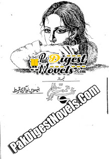Shehr-E-Tamana Episode 19 Last By Naeema Naz