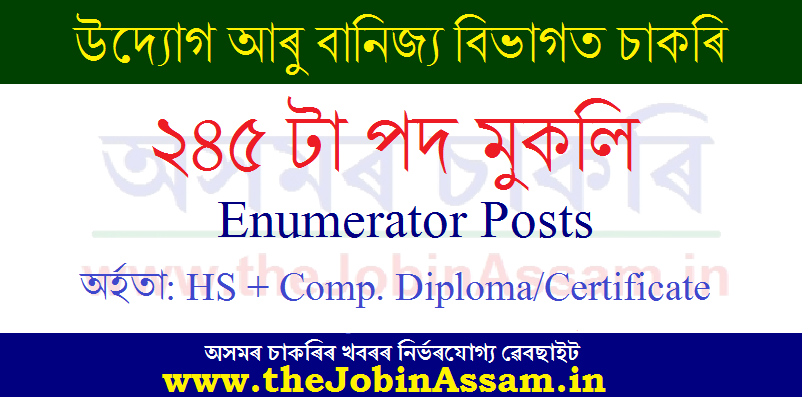 Industries & Commerce, Assam Recruitment 2020: Apply For 245 Enumerator Posts