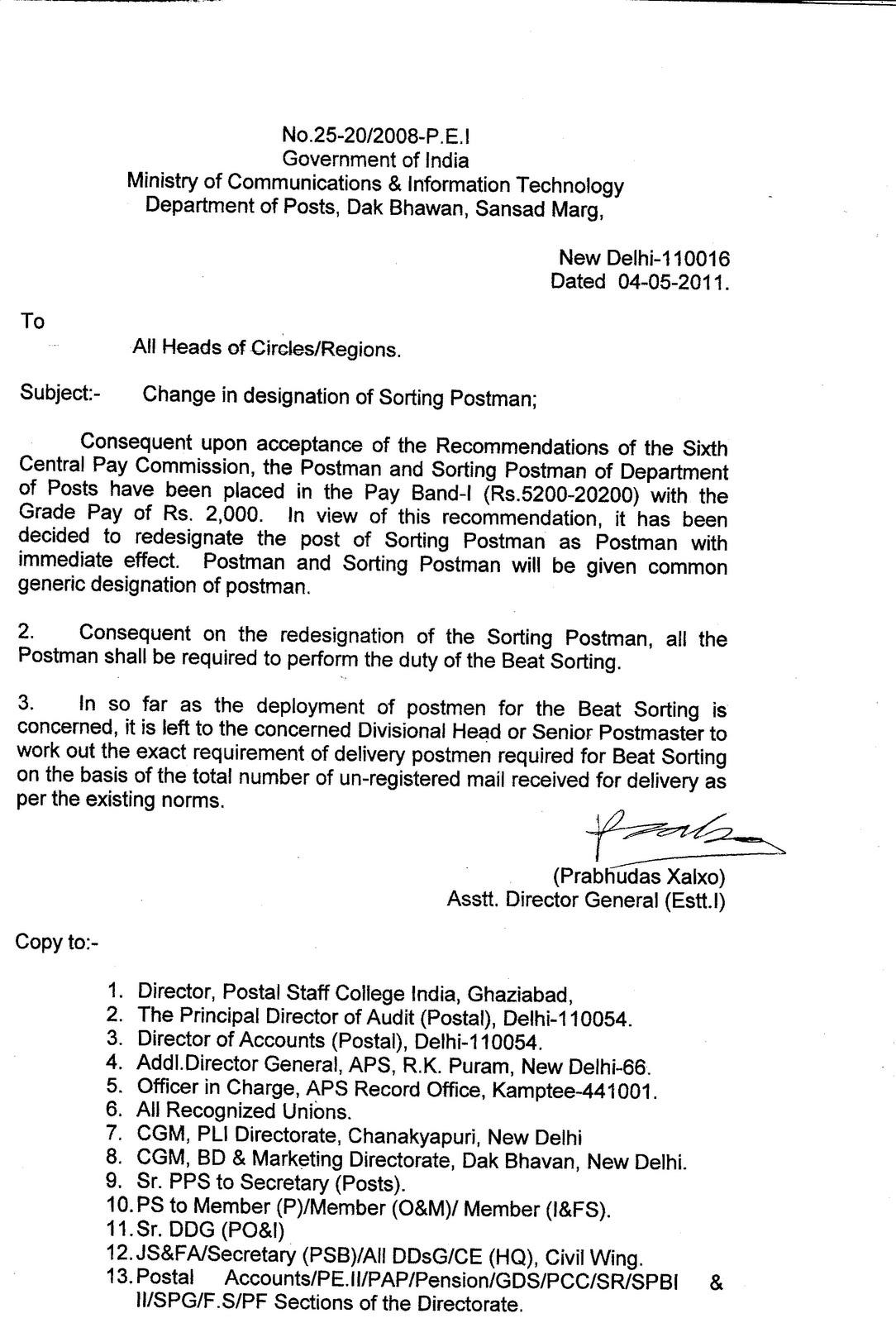 noc letter format property copy noc letter format for government ...