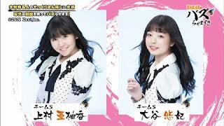 SKE48 no Bazurasemasu!! ep58