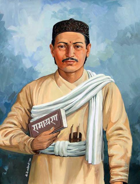 Adikabi Bhanu Bhakta Acharya