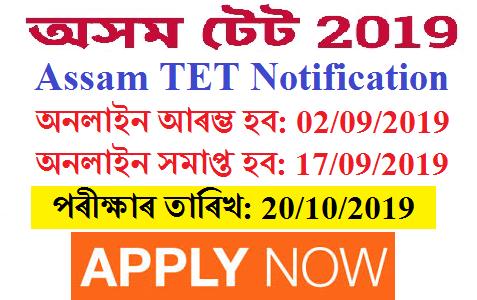 Assam LP & UP TET 2019: Notification, Eligibility, Exam Dates- Apply Online