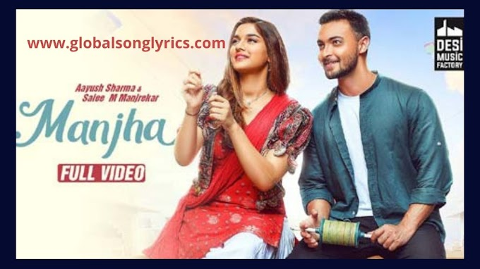 Lyrics of the song manjha released on 16th March 2020