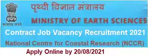 Project Jobs Recruitment in NCCR 2021