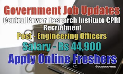 CPRI Recruitment 2020