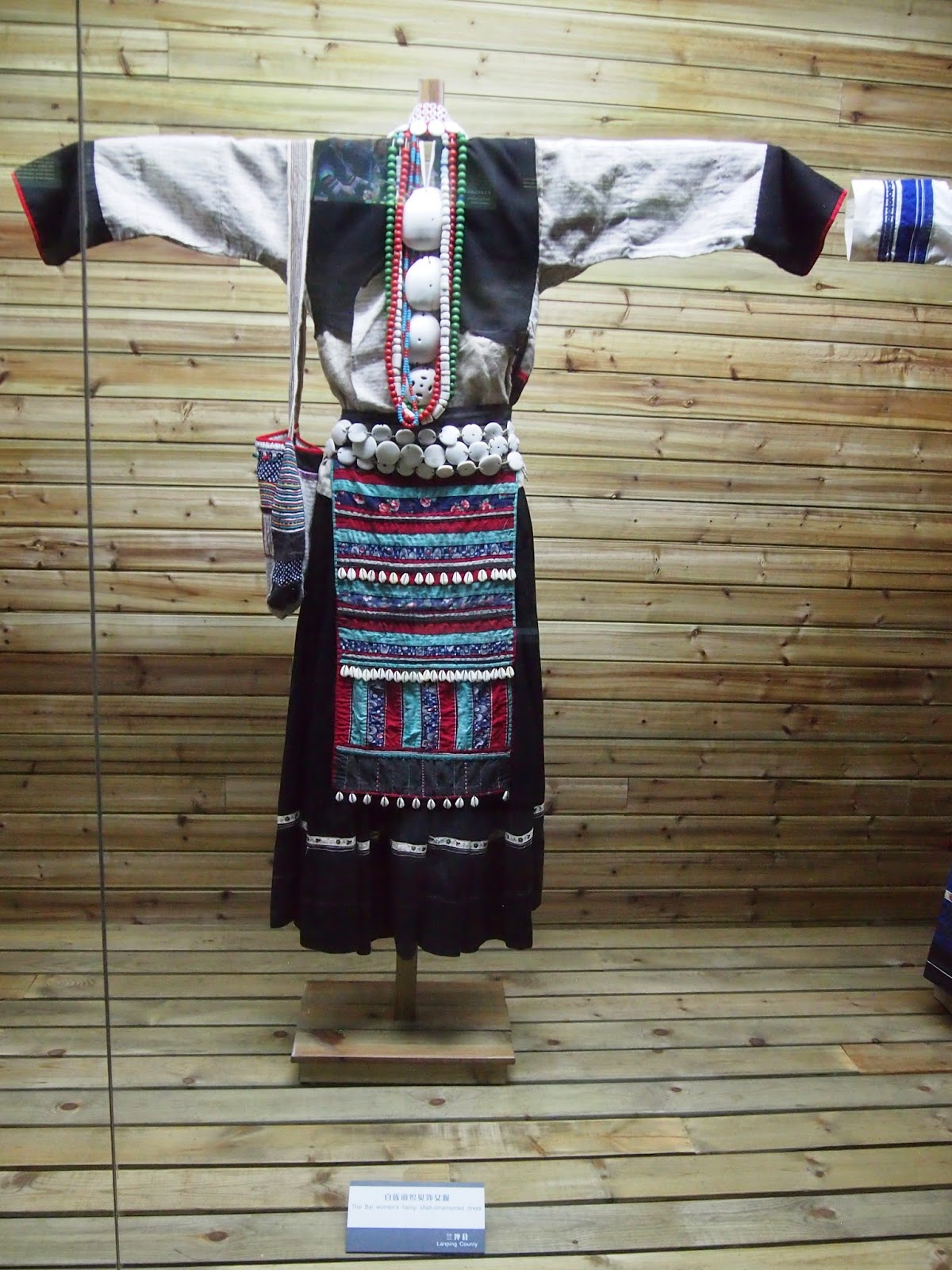 A Bai woman's traditional outfit from the Yunnan Nationalities Museum in Kunming