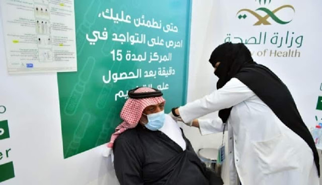 Health Ministry clarifies the reason for taking Corona Vaccine, 6 months after the infection with Covid-19 - Saudi-Expatriates.com