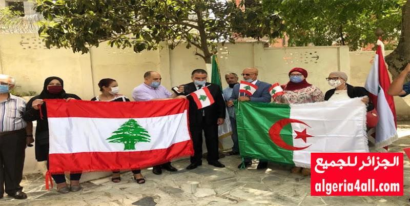 انفجار مرفأ بيروت 4 أوت, سفارة لبنان تشكر الأسرة الإعلامية الجزائرية على وقوفها مع محنة بلادها