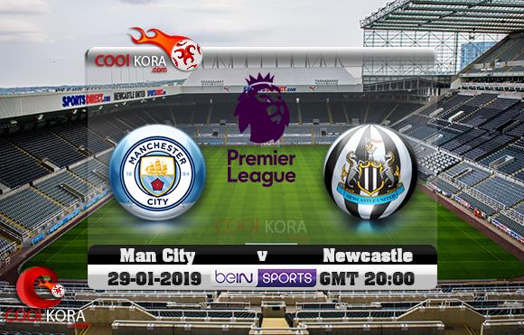 مشاهدة مباراة نيوكاسل ومانشستر سيتي اليوم 29-1-2019 في الدوري الإنجليزي