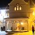 Ιωάννινα:H  Αναστάσιμη Θεία Λειτουργία Χρόνια πολλά  και ευλογημένα!Καλό Πάσχα  από το epirus-tv-news!