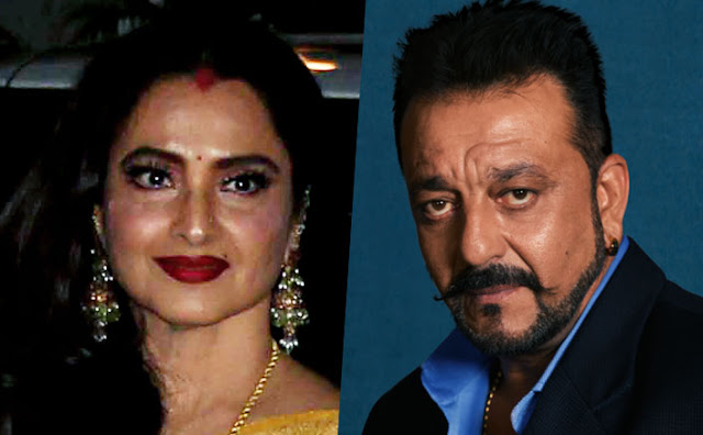 Sanjay Dutt Girlfriend Rekha