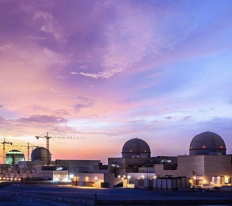 Baraka Nuclear Power Plant UAE