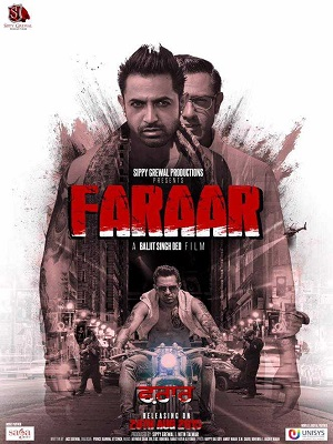 Faraar (2015) Punjabi Movie Download HD 720p DVDRip 1100mb