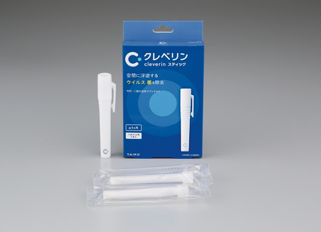 Cleverin Gel, Stick Pen, Cleverin Now Available in Malaysia, Cleverin Malaysia, Sanitizer, Lifestyle