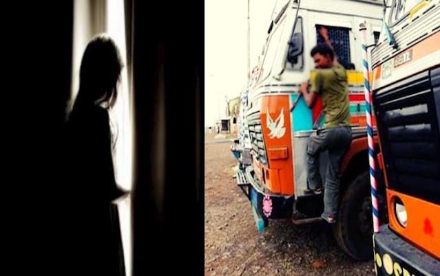 देवभूमि शर्मसार: किशोरी के साथ दो ट्रक ड्राइवरों ने किया गंदा काम, एक ने लूटी इज्जत तो