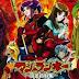 Download Anime Mushrambo Shinzo Subtitle Indonesia