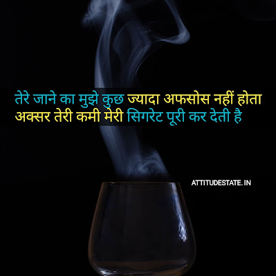 no smoking status hindi