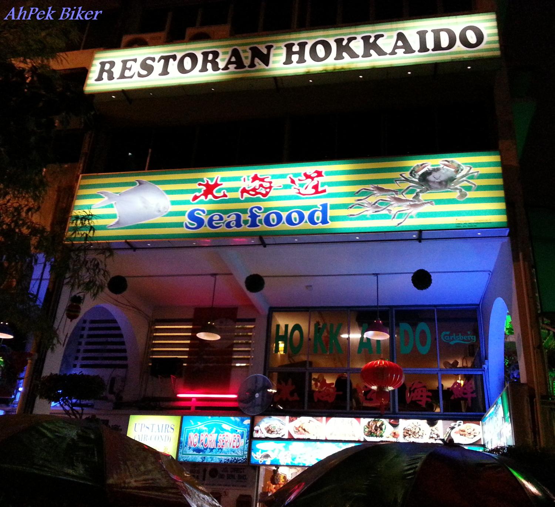 Hokkaido Seafood Restaurant Kl Menu