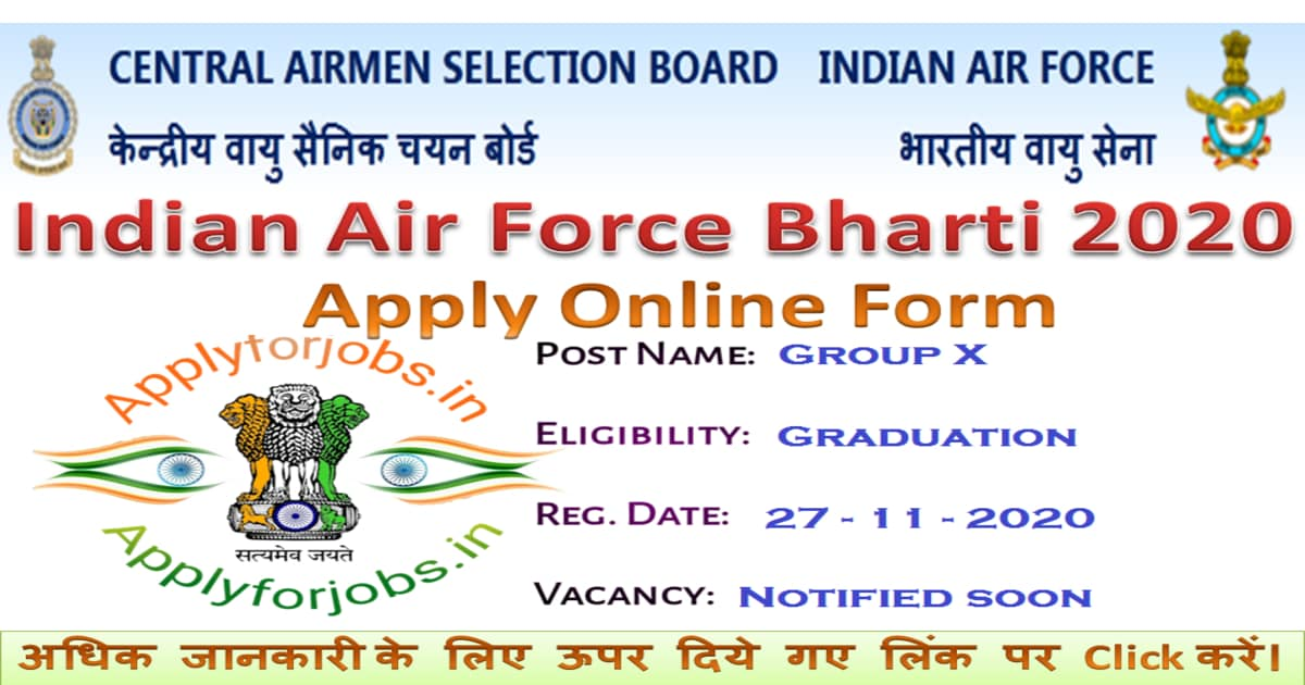 Indian Air Force Online Form 2020, applyforjobs.in