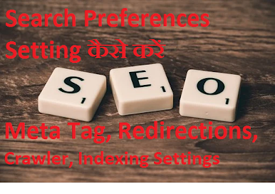 blogger search preferences setting