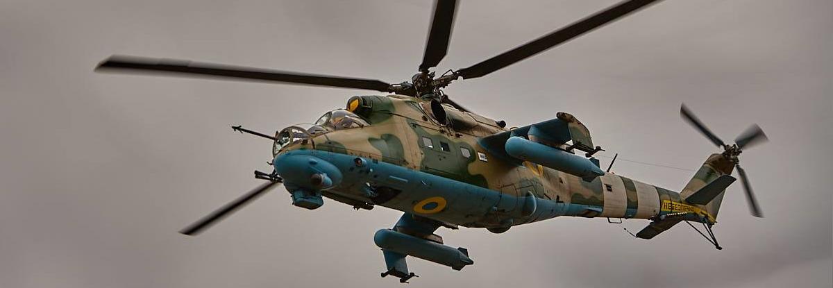 ЗСУ повернуть до строю не менше 16 гелікоптерів Мі-24