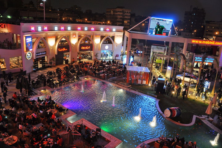 Tivoli Food Court