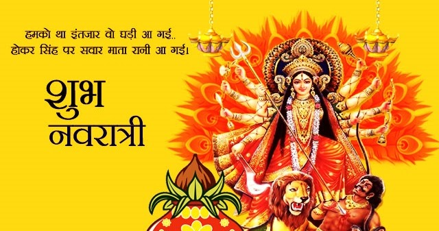 Top 100 Durga Puja Wishes 2020
