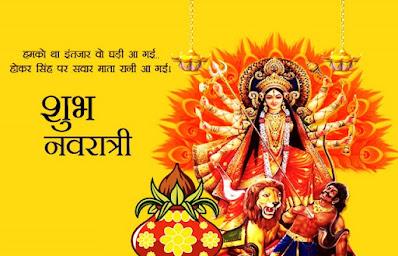 Durga Puja Wishes 2022